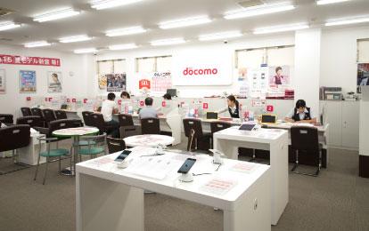 docomo広田店