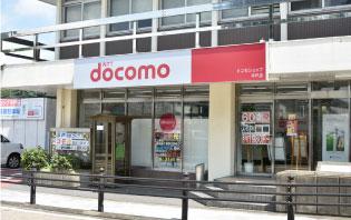 ドコモショップ平戸店